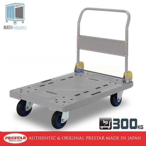 300kg Folding Handle Trolley Plastic Base Heavy Duty Platform Handtruck PRESTAR (Made in Japan)