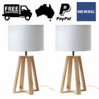 Unbranded Corded Nautical Lamps