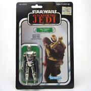 Vintage Star Wars 3 Pack
