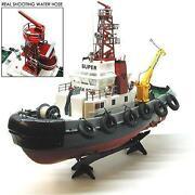 RC Tug Boat