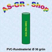 PVC Rundmaterial