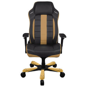 DXRacer Work Series Office / Gaming Chair - Tan . New open Box
