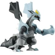 Large Pokemon Figure