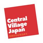 Central-Village.Japan