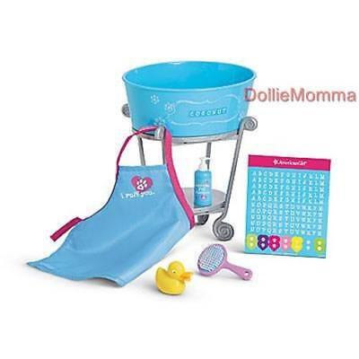 New American Girl Pet Grooming Bath Set Bathing Tub Brush Toy Apron Accessory