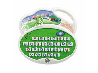LEAP FROG LETTER DISCOVERIES