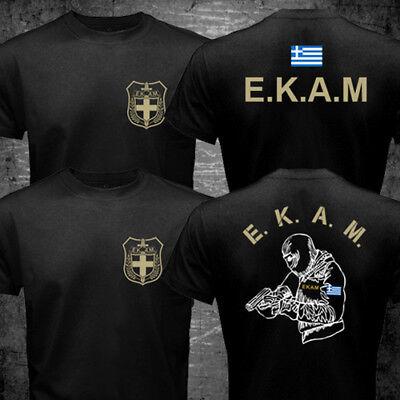 Counter Unit (Greece Hellenic Police Counter Terrorist Unit EKAM Special Forces Badass)