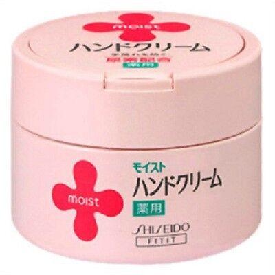 Made in JAPAN Shiseido Medicated Moist Hand Cream UR 120g / Free shipping!