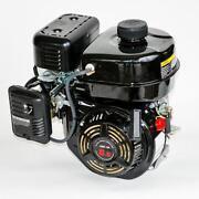 Tiller Engine