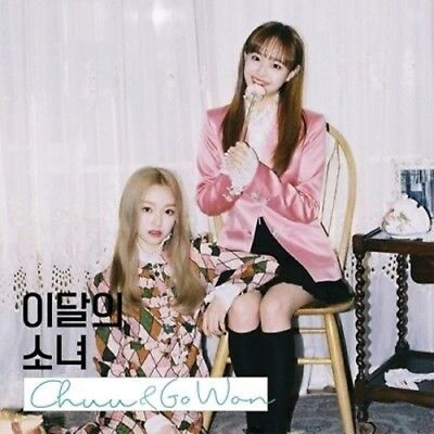 Monthly Girl-[Chuu & Go Won]Single Album CD+Booklet+PhotoCard K-POP Sealed Loona