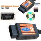 Ford OBD