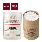 Rounded Tip Cotton Swabs