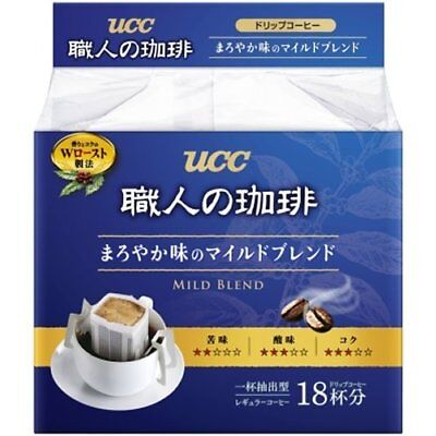 UCC Japan MEISTER