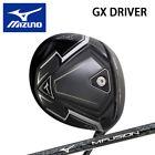 Mizuno 1-Wood/Driver Driver Golf Clubs