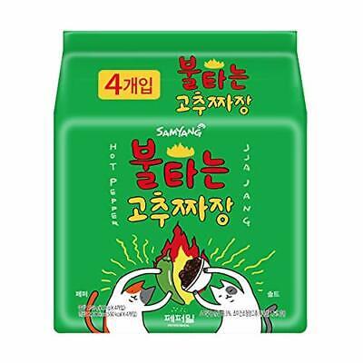 Samyang Hot Pepper Jjajangmyeon (Pack of 4) Spicy Korea Noodle Challenge food