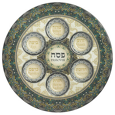 Glass Passover Seder Plate - Pesach Jewish Holiday Gift Glass Seder Plate
