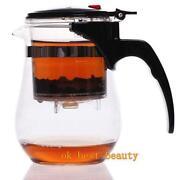 Large Tea Cup