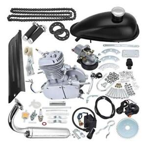 66cc/80cc 2 stroke Bike Motor Kit