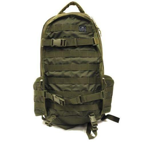 nike sb rpm backpack ebay. Black Bedroom Furniture Sets. Home Design Ideas