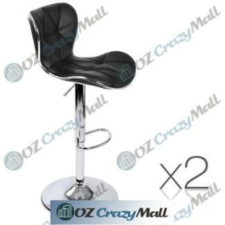 Elegant 2 PU Leather Gas Lift Chrome Base Bar Stools