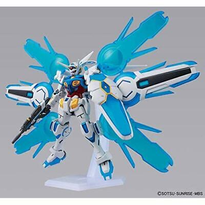 HG 1/144 Gundam G- self perfect pack-equipped