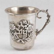 Sterling Silver Judaica