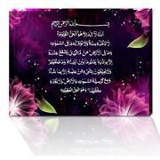Islamic Frames
