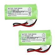 Battery BT183342