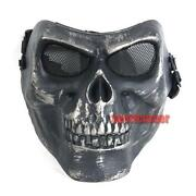 Airsoft Full Face Mask