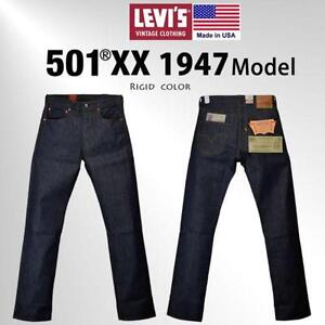 Levis Big E: Clothing, Shoes & Accessories | eBay