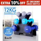 Fitness 1-5kg Dumbbells