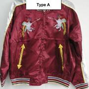 Embroidered Japan Jacket