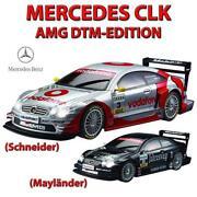 Ferngesteuertes Auto DTM