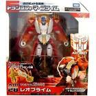 Transformers Leo Prime