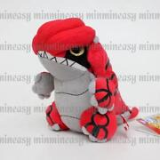Pokemon Groudon Figure