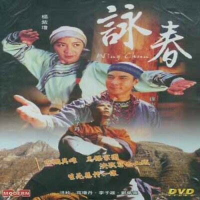 Wing Chun (1994) [New DVD] Hong Kong - Import, NTSC Format