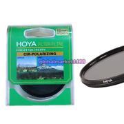 Hoya 55mm Filter