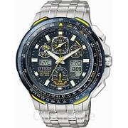 Solar Atomic Watch Titanium