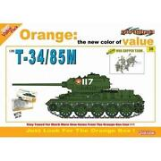 1/35 Scale Tanks