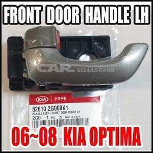 Service Manual How To Remove 2008 Kia Optima Door Handle How To Remove Door Panels On A 2002