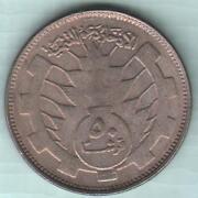 Sudan Coins