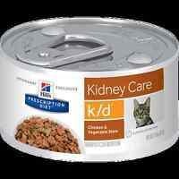 Free feline reduced protein canned and dry---Pending
