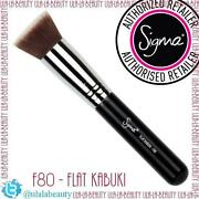 Sigma Make Up Brushes