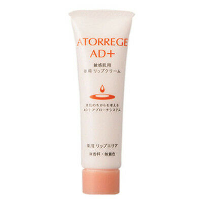 New ATORREGE AD+ Medicated Lip Area 12g Sensitive Skin balm