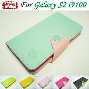 Samsung Galaxy S2 i9100 Leather Case