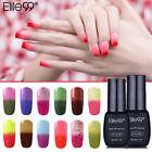 Shimmer UV Gel Colour Gel Nail Polish