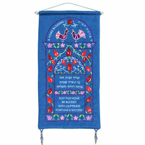 House Blessing Wall Hanging - Made in Israel - Hebrew English - Blue Raw Silk