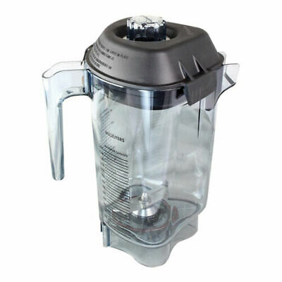 Vitamix Container Pitcher Xp Series 48 Oz 15978 15566 Barboss Blending Station