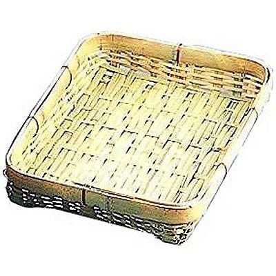 Basket Bamboo Wooden Weaving Danbei small size