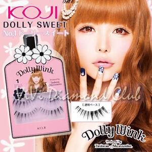 KOJI-Dolly-Wink-False-Eyelashes-No-1-Dolly-Sweet-2pairs